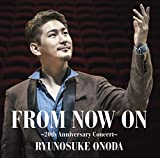【Amazon.co.jp限定】FROM NOW ON ~20th Anniversary Concert~ [通常盤] [CD] (Amazon.co.jp限定特典 : メガジャケ 付)