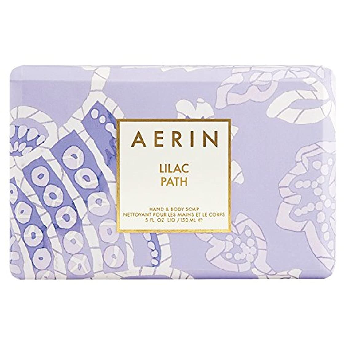 トリムメイド挨拶Aerinライラックパス石鹸176グラム (AERIN) (x6) - AERIN Lilac Path Soap 176g (Pack of 6) [並行輸入品]