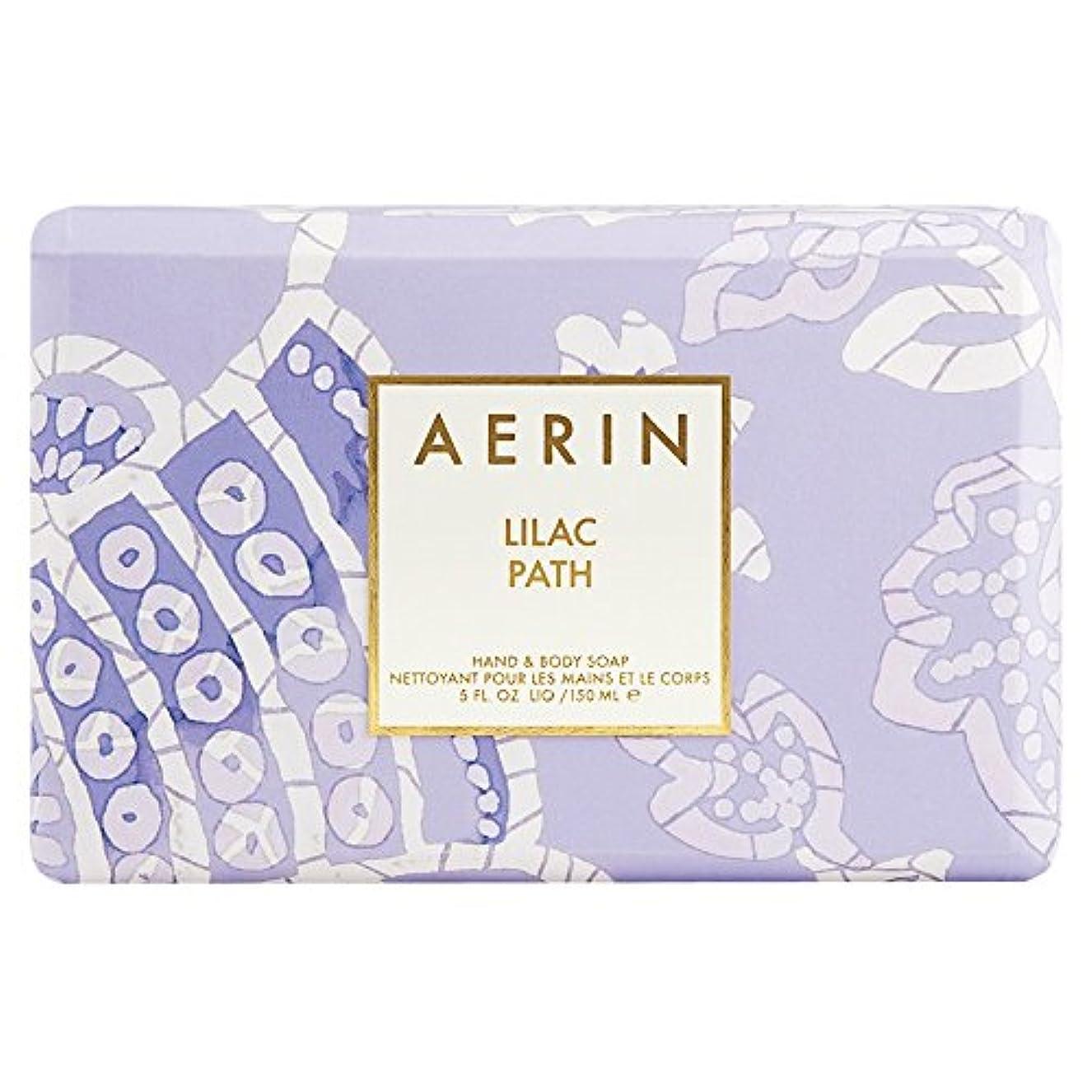 研究不従順キルトAerinライラックパス石鹸176グラム (AERIN) (x6) - AERIN Lilac Path Soap 176g (Pack of 6) [並行輸入品]
