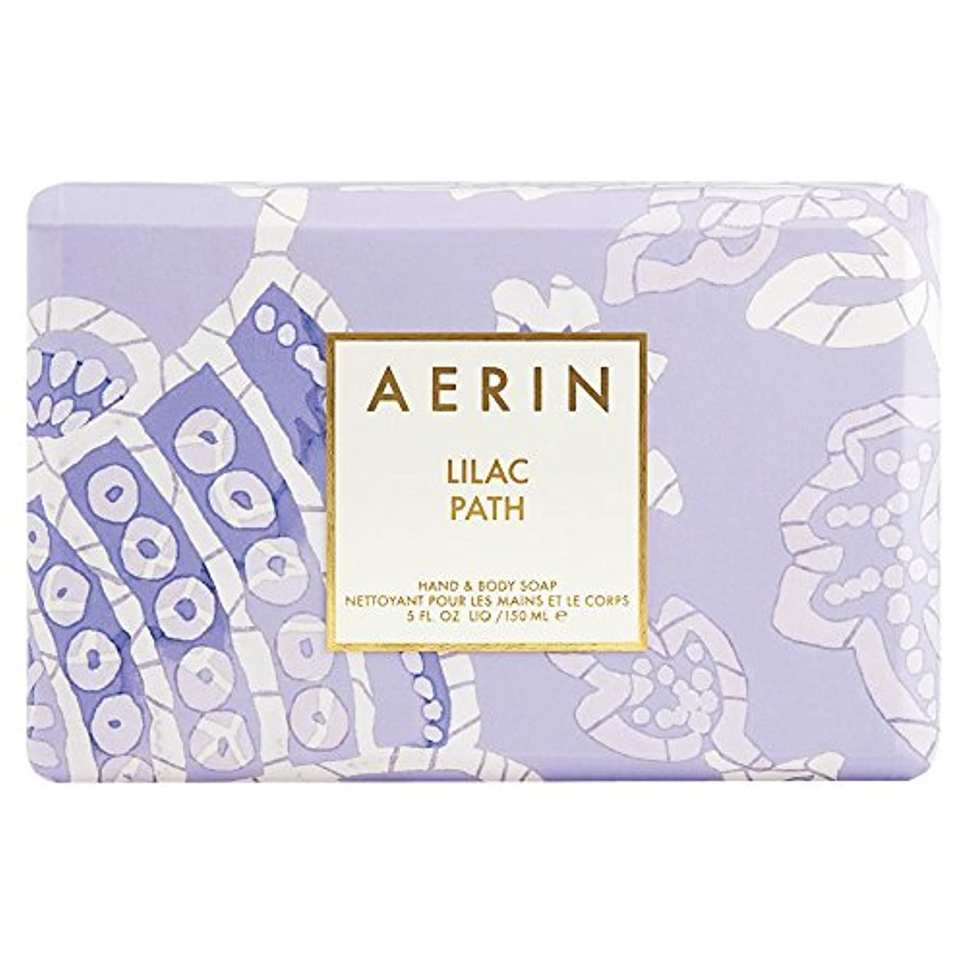 銃カプセル顔料Aerinライラックパス石鹸176グラム (AERIN) - AERIN Lilac Path Soap 176g [並行輸入品]