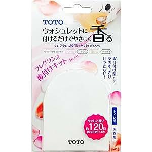 TOTO トイレ用芳香剤 ウォシュレット後付けフレグランス スターターキット(シート4枚入) TCA238