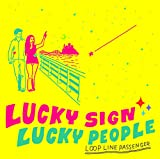 LUCKY SIGN LUCKY PEOPLE