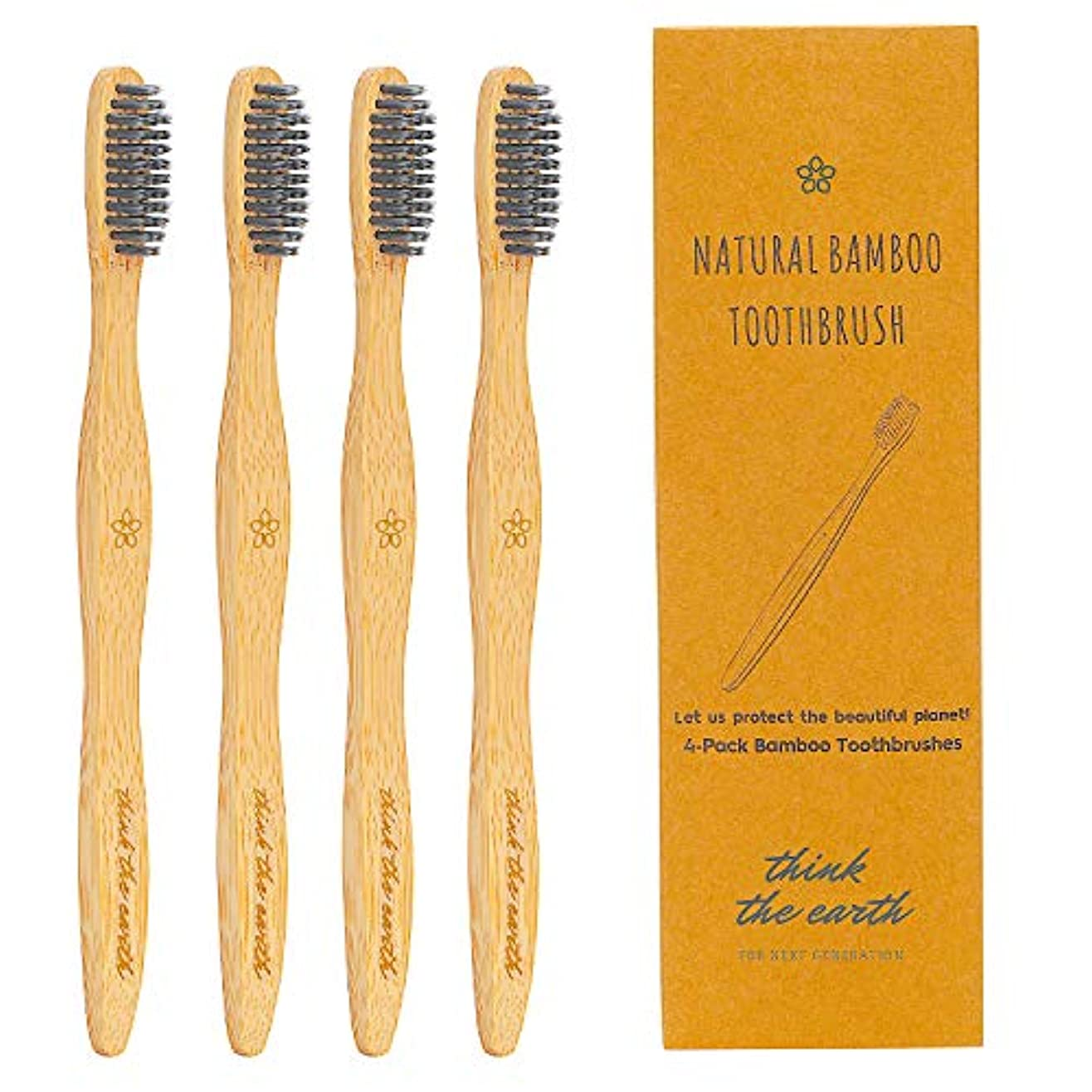 説明的通信するレザー竹の歯ブラシ やわらかめ 活性炭入り 極繊細毛 4本セット 100%生分解性  プラスチックフリー