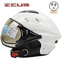 バイクヘルメット 半キャップ 半帽 レディース メンズ オートバイ 女性 ヘルメット PSC付き【商品2/55~61センチ】