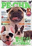 PE・CHA Vol.4 (タツミムック) 画像