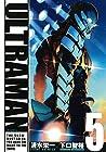 ULTRAMAN 第5巻
