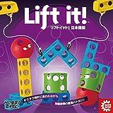 リフトイット! 日本語版