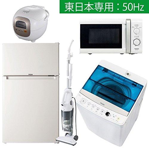 ビックカメラ 【新生活応援】家電セットA 5点セット(洗濯機...