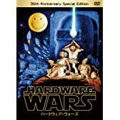 HARDWARE WARS [DVD]