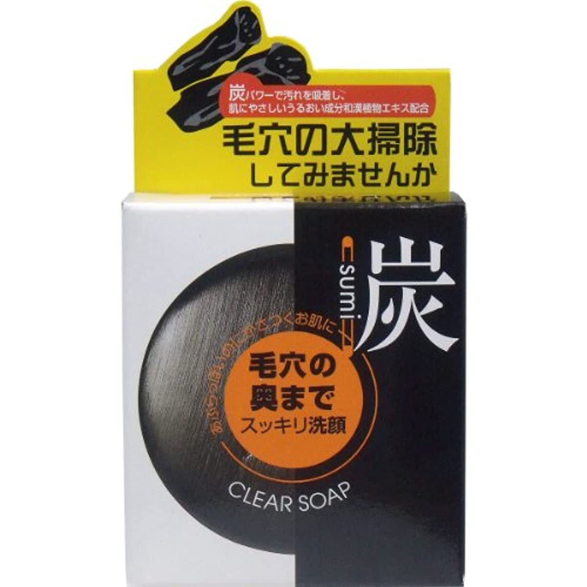 爆風バレーボールシチリアユゼ炭透明石けん100g×6個セット
