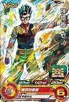 スーパードラゴンボールヒーローズ/UVPJ-30 孫悟飯:ゼノ