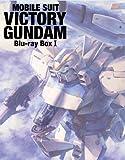 機動戦士Vガンダム Blu-ray BoxI[Blu-ray/ブルーレイ]