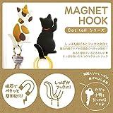 東洋ケース ネコのマイフック 2個組 キャットテイル MH-CAT-05/07 茶トラ&ミケ