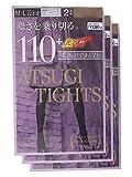 (アツギ)ATSUGI タイツ ATSUGI TIGHTS (アツギタイツ) 110デニール 〈2足組3セット〉 FP11102P 385 シェリーベージュ L~LL