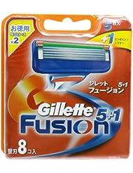 ジレット フュージョン5+1替刃 8B × 3個セット