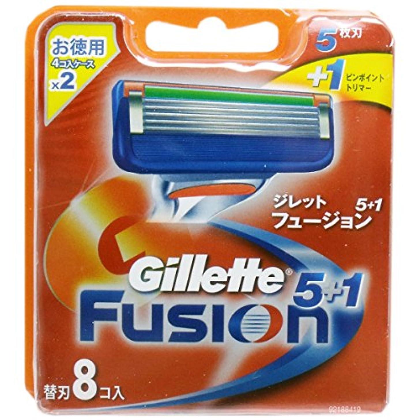 見通しけん引奨励ジレット フュージョン5+1替刃 8B × 3個セット