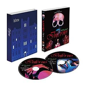 インフェルノ HDリマスター・パーフェクト・コレクション [Blu-ray]