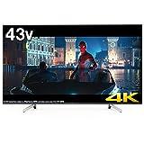ソニー 43V型地上・BS・110度CSデジタル4K対応 LED液晶テレビ(別売USB HDD録画対応)Android TV 機能搭載BRAVIA KJ-43X8000G