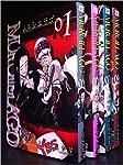 MURCIELAGO -ムルシエラゴ- コミック 1-6巻セット (ヤングガンガンコミックス)
