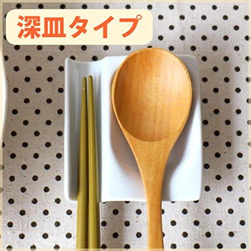 カフェのお箸&スプーン置き 深皿タイプ 6個セット お客様のご要望にお応えし深くなりました アウトレット 訳あり 箸置き フォーク置き 漬物皿 醤油皿 小皿