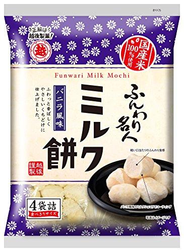越後製菓 ふんわり名人ミルク餅 50g×6袋