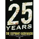 エレファントカシマシ デビュー25周年記念 SPECIAL LIVE さいたまスーパーアリーナ (初回限定盤)(スペシャルパッケージ&豪華写真集ブックレット72P付) [DVD]