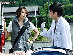 『ドクターX ~外科医・大門未知子~』