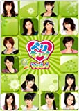 ベリキュー! vol.4 [DVD]