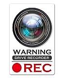 Exproud製 NOW ON RECORDING スタイリッシュ ホワイトFMタテ マグネット ステッカー 12.5x8cm Mサイズ あおり運転対策M Exproud(エクスプラウド)