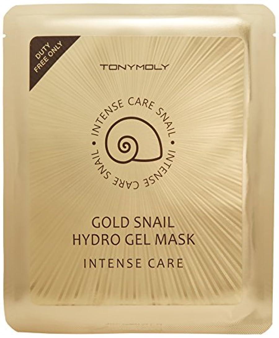 不正確原始的な膨張するトニーモリー インテンスケア ゴールド スネイル ハイドロゲルマスク 30gx10枚 [並行輸入品]