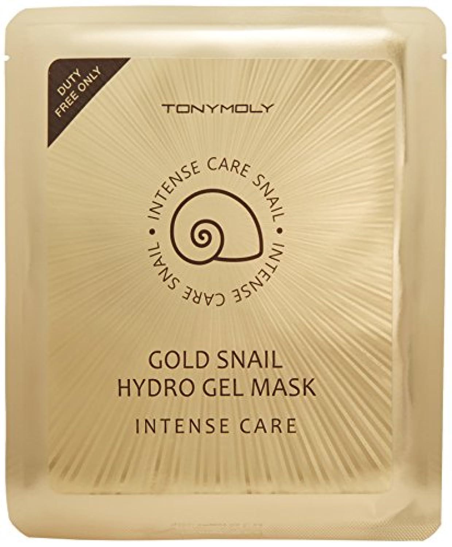専門化する満足森トニーモリー インテンスケア ゴールド スネイル ハイドロゲルマスク 30gx10枚 [並行輸入品]