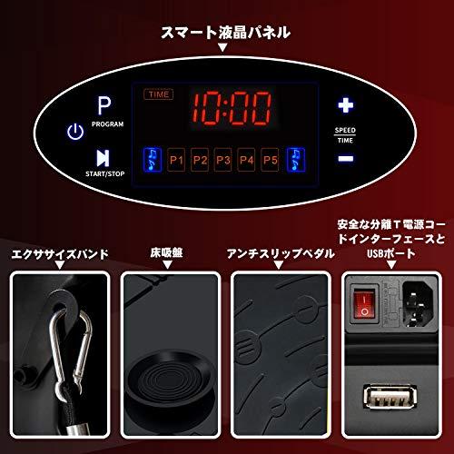 SYOSIN 振動マシン ぶるぶるマシン 振動調節99段階 音楽プレイヤー機能付 有酸素 運動 体幹強化 Miniサイズ 軽い 静音 6枚目のサムネイル