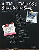 XHTML/HTML+CSSスーパーレシピブック / エ・ビスコム・テック・ラボ のシリーズ情報を見る