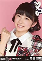 AKB48 公式生写真 春の単独コンサート~ジキソー未だ修行中! ランダム 【岡田彩花】