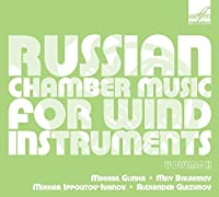 Russian Chamber Music for Wind Instruments, Vol. 2 by Various