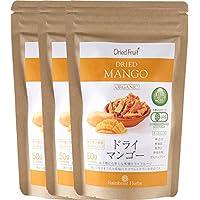JASオーガニック認定 タイ産有機ドライマンゴー(マハチャノック種)50g 3袋 JAS Certified Organic Dried Mango (Maha Chanok)