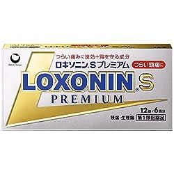 【第1類医薬品】ロキソニンSプレミアム 12錠 ※セルフメディケーション税制対象商品