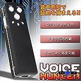 音声感知搭載ボイスレコーダー ボイスハンター 8GB ICレコーダー 自動録音 薄型 コンパクト 証拠 会議 授業 防犯 TASTE-SK-895D