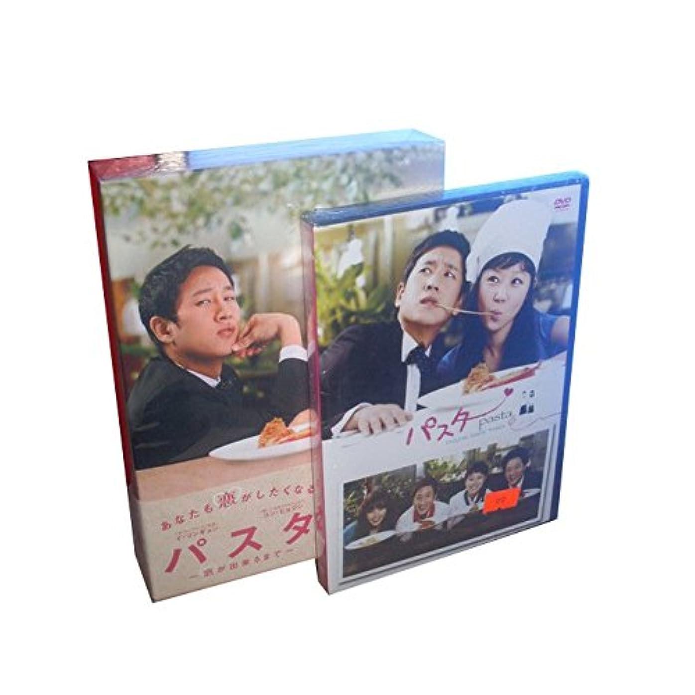 与える航海の北米パスタ ~恋が出来るまで~ BOXI+II+OST BOX*2 2015 主演: コン?ヒョジン