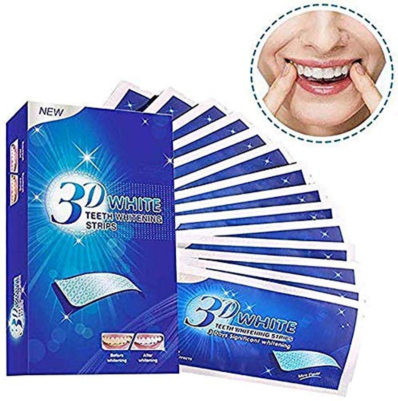 宣言する服を洗う熱意歯のホワイトニングストリップ、14 PCS漂白ストリップProfessional 3Dノンスリップ歯のホワイトニングキットゼロ感度の歯のホワイトニングキット