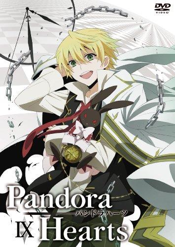PANDORAHEARTS DVD RETRACE:9の詳細を見る