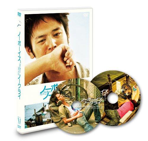 ノーボーイズ、ノークライ [DVD]の詳細を見る