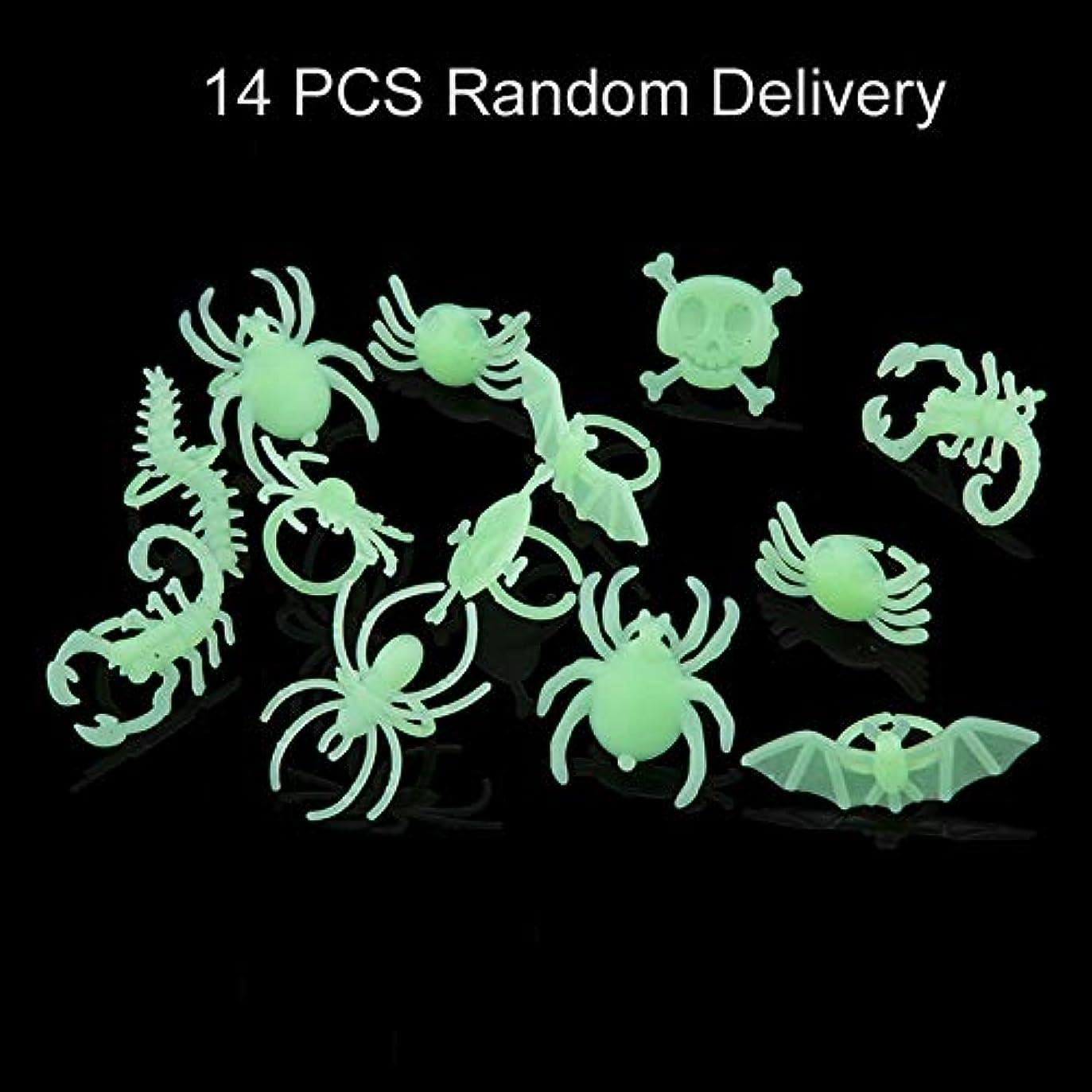 恐竜あえぎかどうかPartDoor YHM 14 PCSハロウィンルミナスバットスパイダー昆虫リングの装飾小道具、ランダム形式の配送
