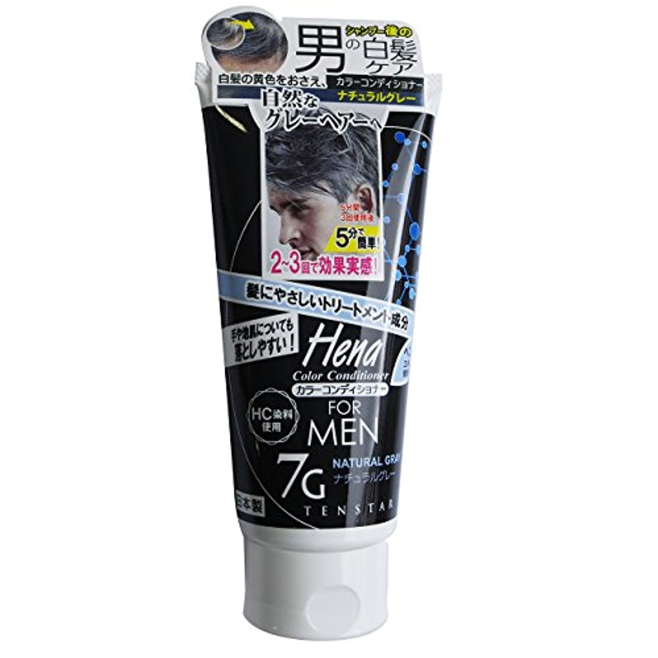 温帯ベンチャー薬テンスター カラーコンディショナー for MEN ナチュラルグレー 178g