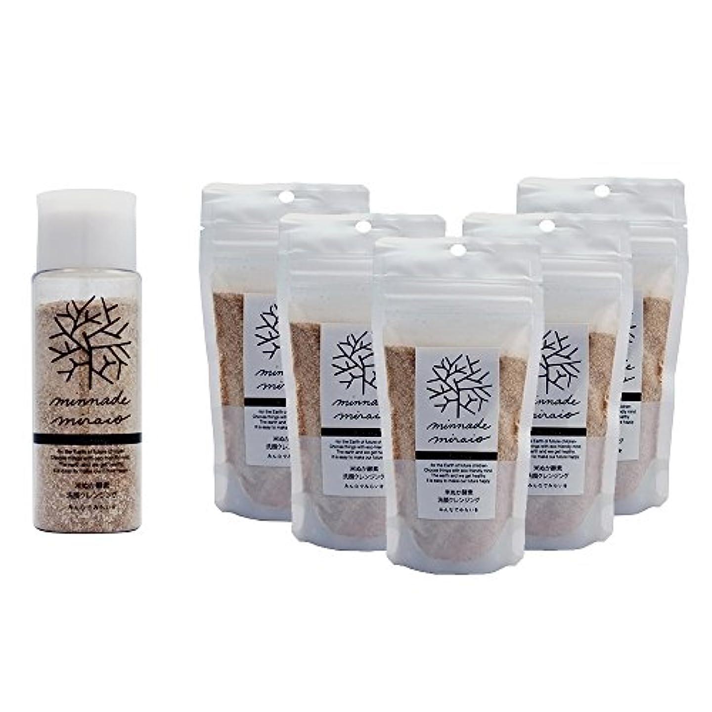 ワットパーク給料みんなでみらいを 100%無添加 米ぬか酵素洗顔クレンジング 容器入りと詰替え5パックのセット