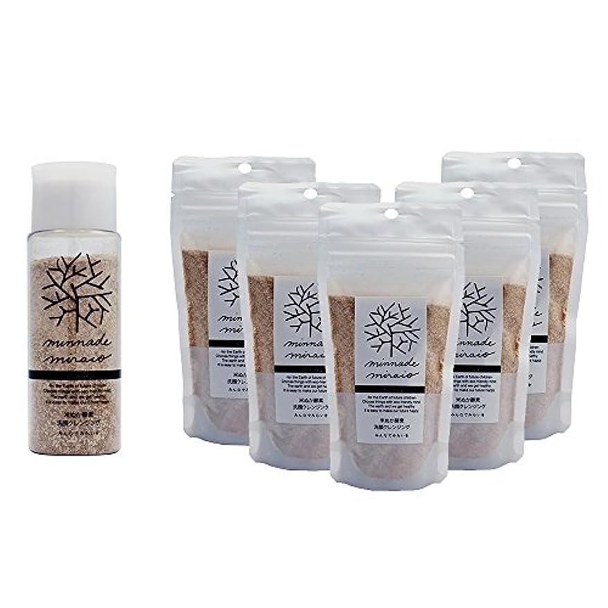 みんなでみらいを 100%無添加 米ぬか酵素洗顔クレンジング 容器入りと詰替え5パックのセット