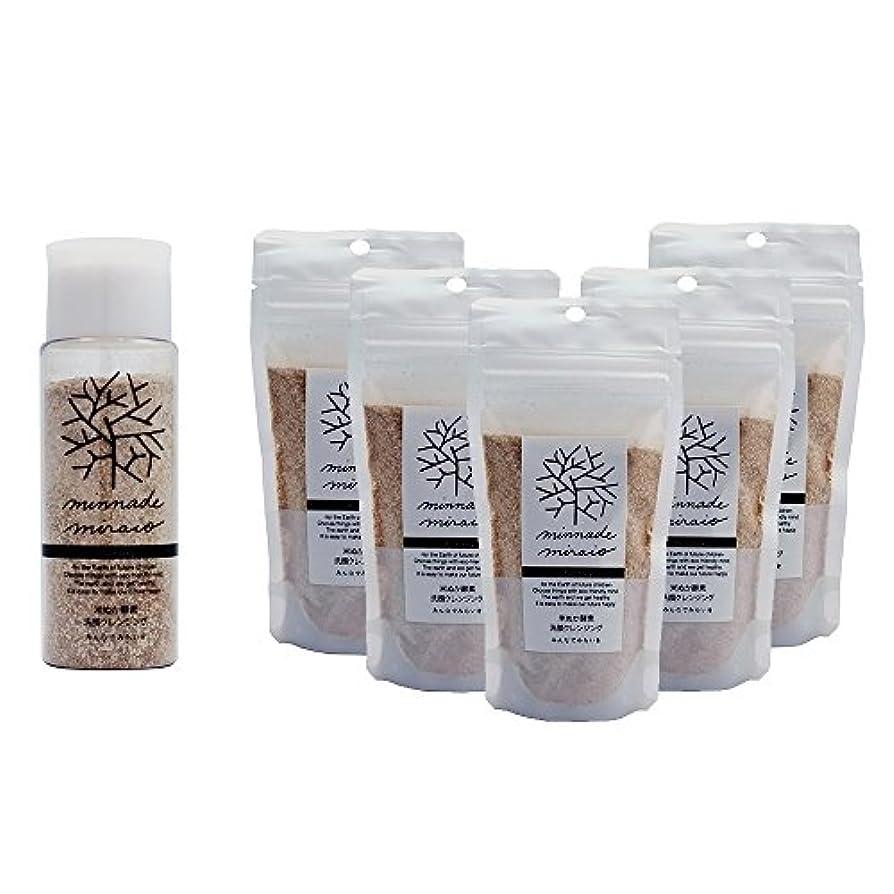十二くすぐったいコーヒーみんなでみらいを 100%無添加 米ぬか酵素洗顔クレンジング 容器入りと詰替え5パックのセット