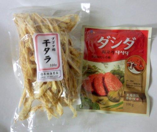 【大ヒット御礼】韓国スープ「プゴク」 干しタラ・牛肉ダシダセット