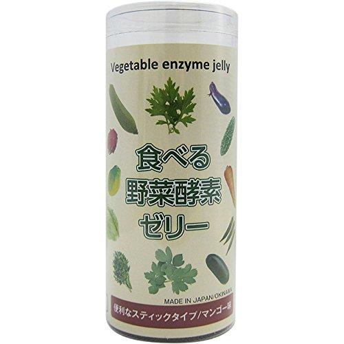 スクワラン本舗 食べる野菜酵素ゼリー(15包入) 150g...