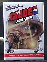 G。I。Joe Cobra Strike冷蔵庫マグネット。Atari 2600